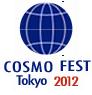 COSUMO FEST 2012