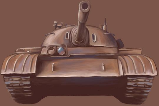 T五十五型中戰車